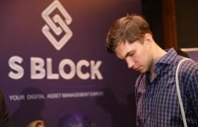 """瑞士资管平台S BLOCK赞助""""世界数字经济论坛"""",首次亮相中国市场"""