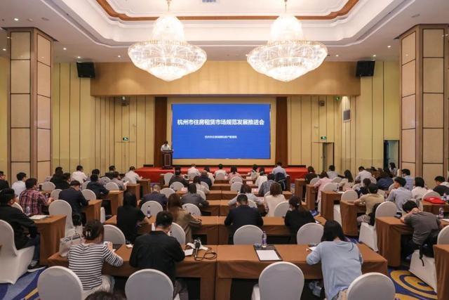 杭州公布首批住房租赁企业白名单资金监管账户已开设