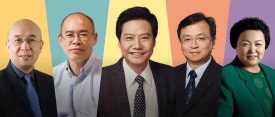 福布斯中国发布最佳CEO榜50人平均年龄近54岁女性CEO有5位