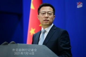 外媒记者问为何中国不在美常务副国务卿东亚之行之列赵立坚回应