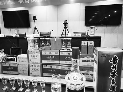 千元的五粮液高档白酒成本才几十元