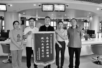 企业送锦旗点赞陕西空港新城营商环境